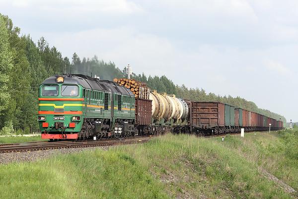 5th June 2014: Baltics Day 6-Latvia (Krustpils to Meždrāzi)