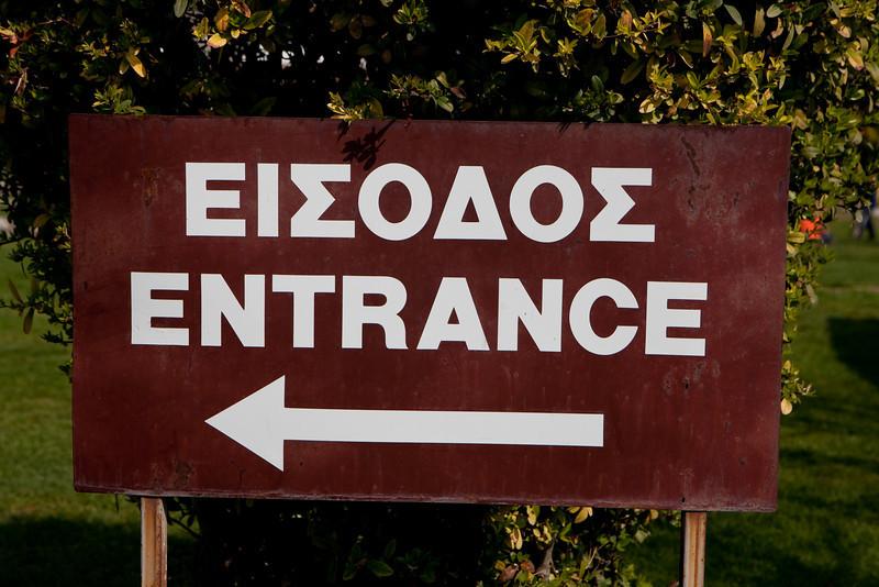 Greece-4-1-08-32205.jpg