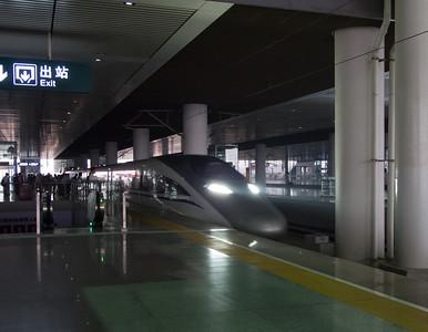 Shanghai, May 2012