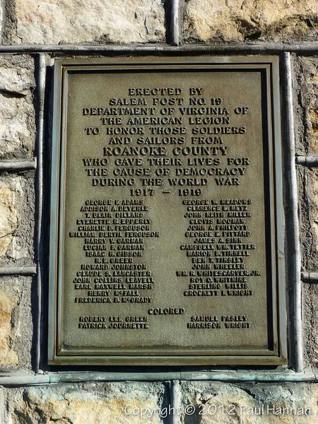 WWI Memorial Park - Salem, VA - German 7.7cm