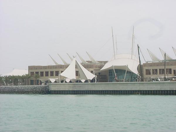 Science Center 2.JPG