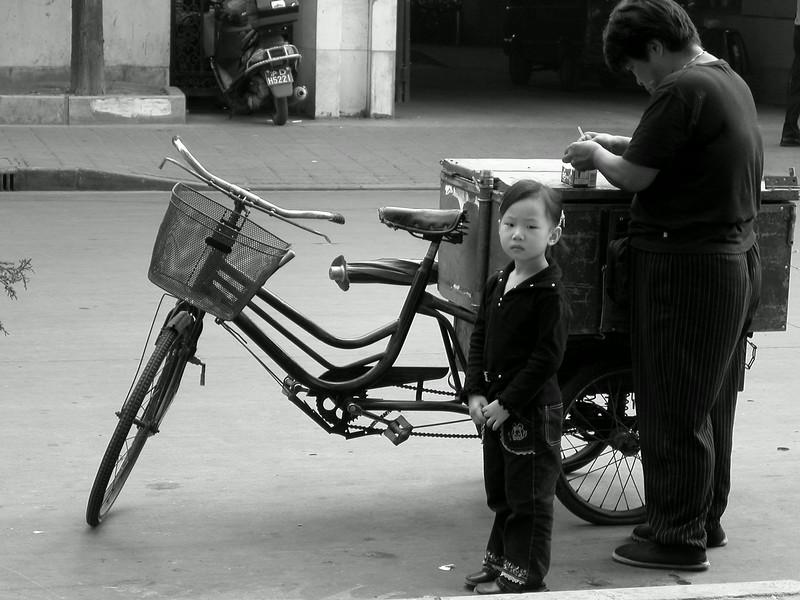 Shanghai:2002