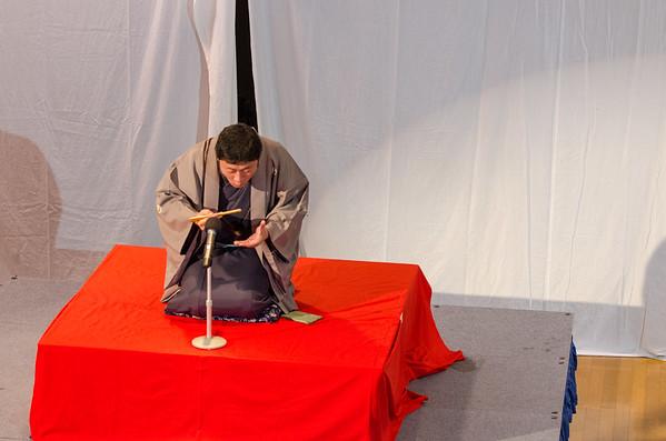 Rakugo - Japanese Storytelling