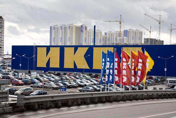 MEGA Store, Khimki, 2007