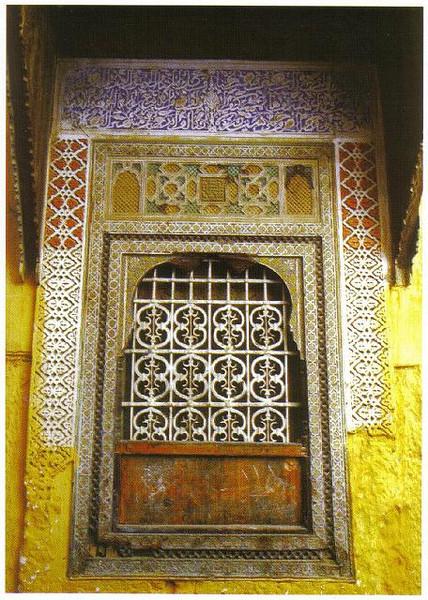 010_Maroc_Fenetre_Un_Moucharabieh_Pour_voir_sans_etre_vu.jpg