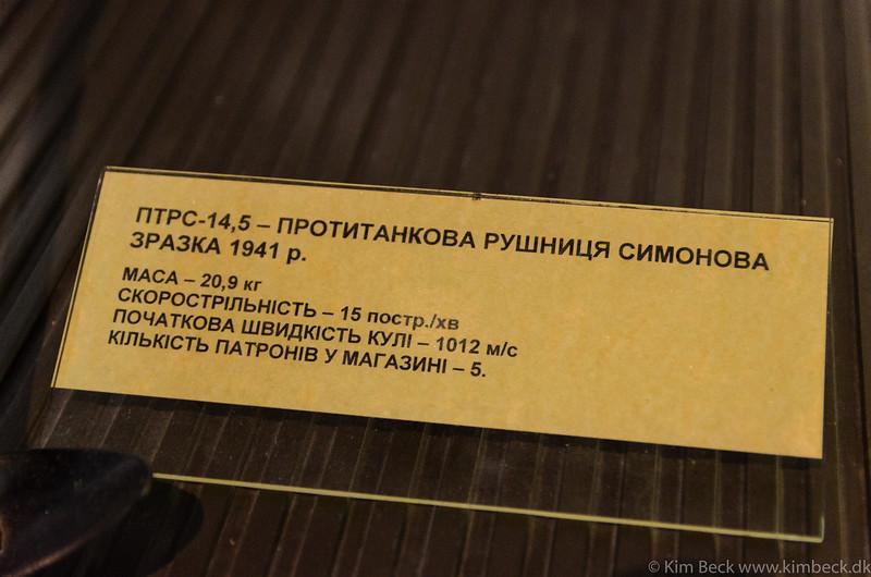 Ukraine in WW2 Museum #-32.jpg