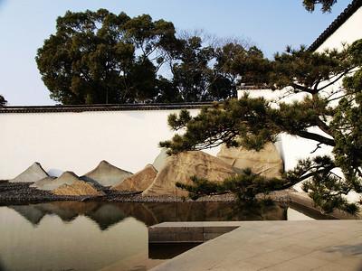 Suzhou and  Museum