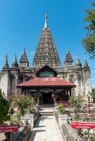 Maha Bodhi Temple, Bagan