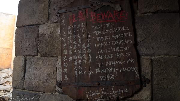 Shanghai Disneyland, Shanghai, Disneyland, Adventureland, Treasure Cove, Treasure, Cove, Pirates Of The Caribbean, Pirates, Caribbean, Captain Jack Sparrow, Captain, Jack, Sparrow