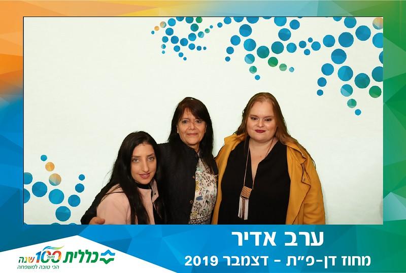 2019-12-18-75018.jpg