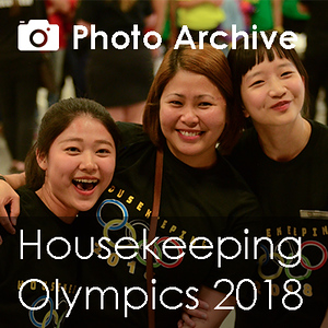 Feature Image - Photo Archive - HSKP Olympics.jpg