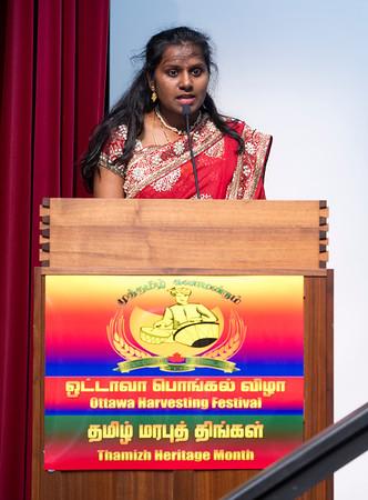 Pongal Vizha 2014
