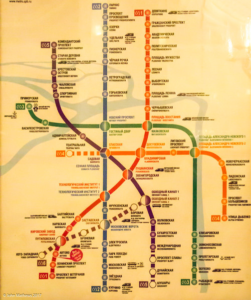 20160716 St Petersburg - underground Metro stations 671 a NET.jpg
