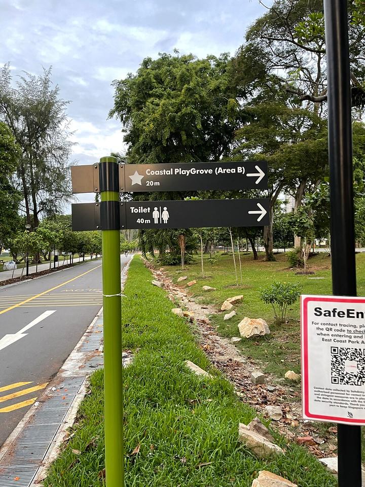 Area B Car Park for East Coast Park