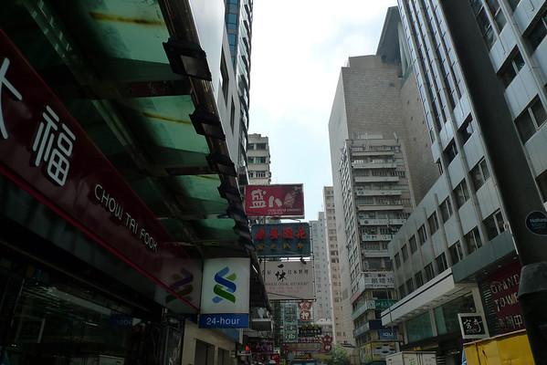 2011 SEPT 10 Hong Kong