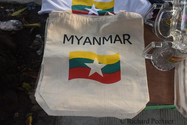 Mynamar 2014
