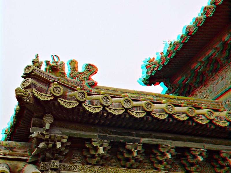 China2007_092_adj_smg.jpg