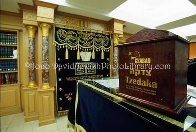 THAILAND, Bangkok. Chabad House Synagogue. (2005)