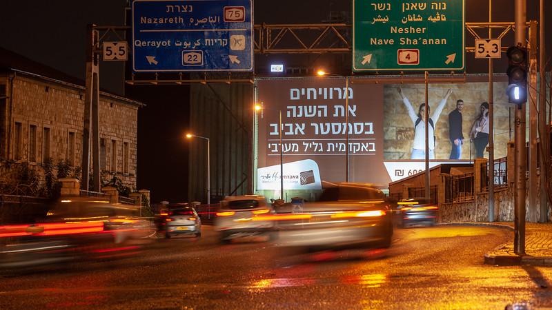 01-20-20-Huge-GalilMaaravi-Haifa-Big (10 of 42).jpg