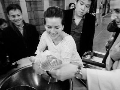 Master Adrian Gotua's Baptismal - New York
