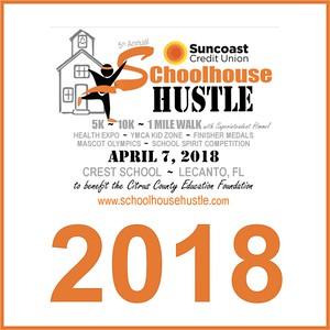 2018 Schoolhouse Hustle Promo