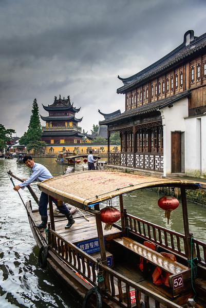 Shanghai/Beijing