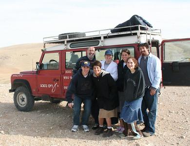 Israel Trip 2005