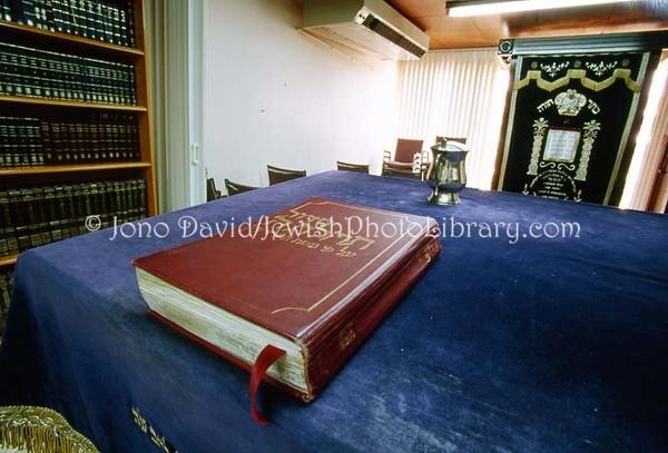 COSTA RICA, San Jose. Chabad Lubavitch. (2008)