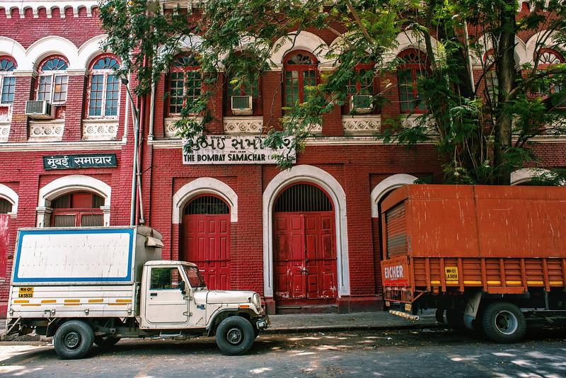 The Bombay Samachar