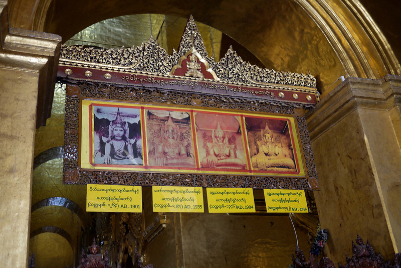 What the Mahamuni Buddha looks like over the years with more and more gold!