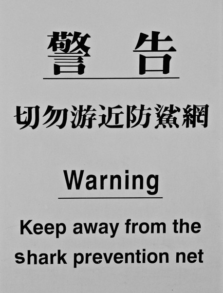 shark prevention.jpg