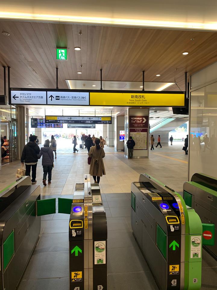 Narita to Shinjuku