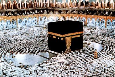 Pilgrimage and Eid al-Adha