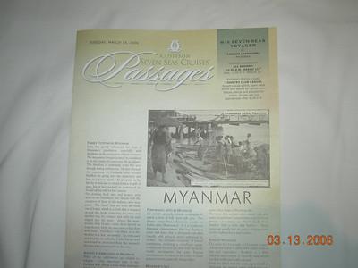 Yangon (Rangoon), Myanmar (3/14/2006)