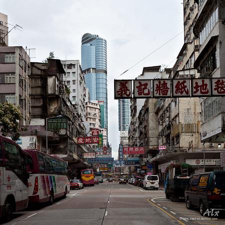 Loitering Hong Kong
