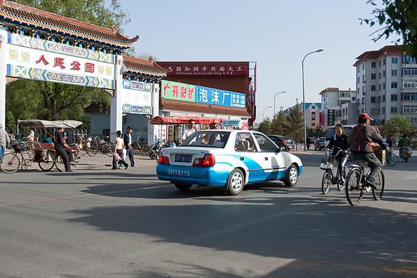 Kaiyuan City Liaoning Province
