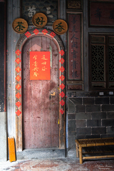 Door in round house