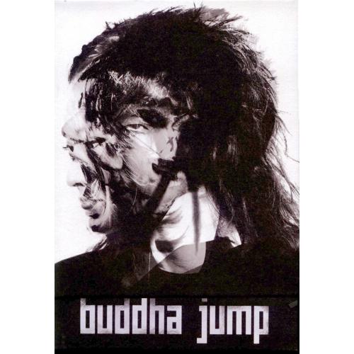 佛跳墙(戴佩妮) Buddha Jump 同名专辑