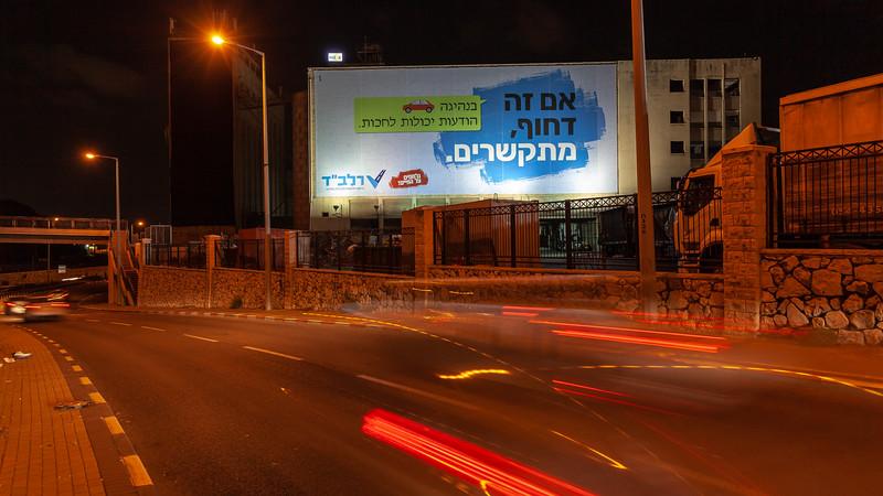 11-04-18 Huge RALBAD Haifa Big (54 of 106).jpg