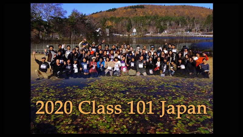 Class 101 Japan 2020.jpg