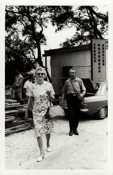Hilda Rice Saylor