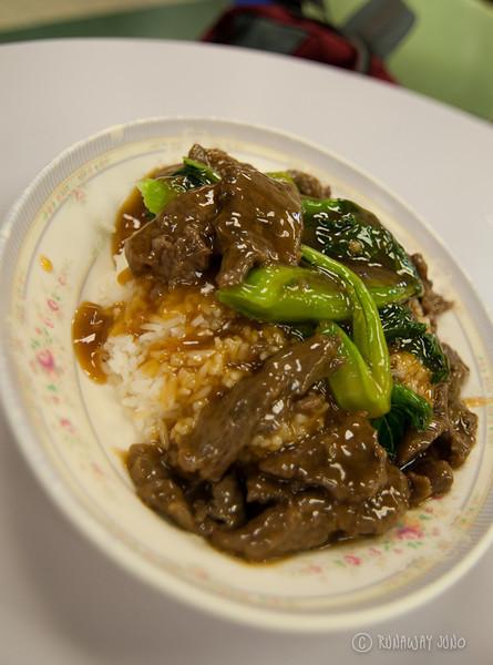 Beef Rice.jpg