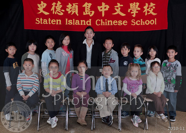 2010-11 : Staten Island Chinese School - Class Photos - Fall 2010
