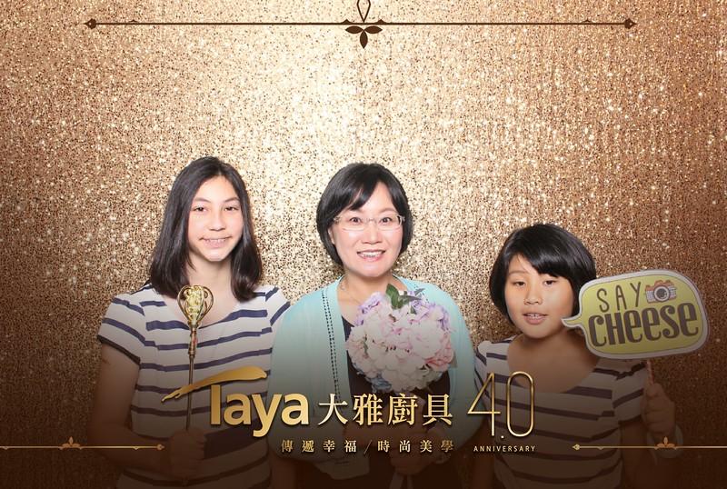 7.6_Taya37.jpg