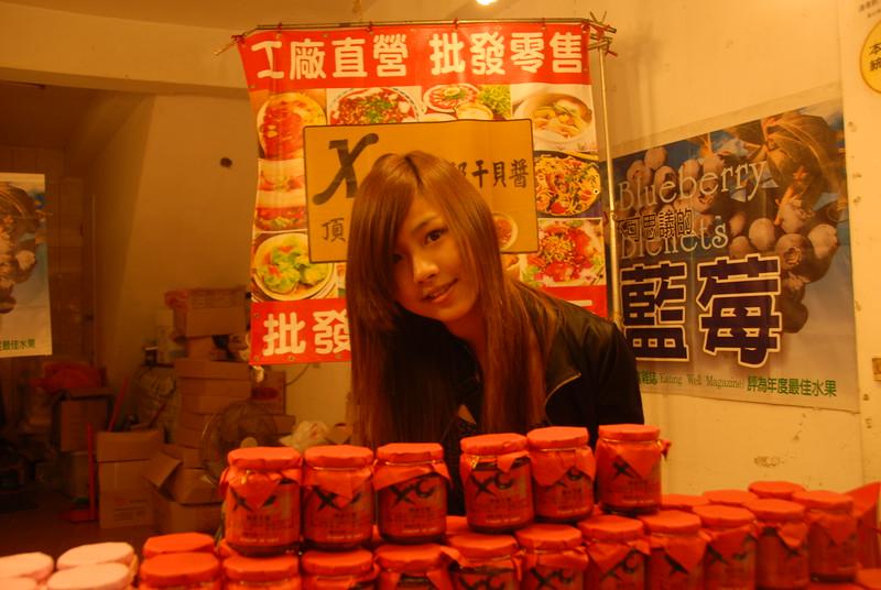 [20110507] Taiwan Day 8 - 九份 (5).JPG