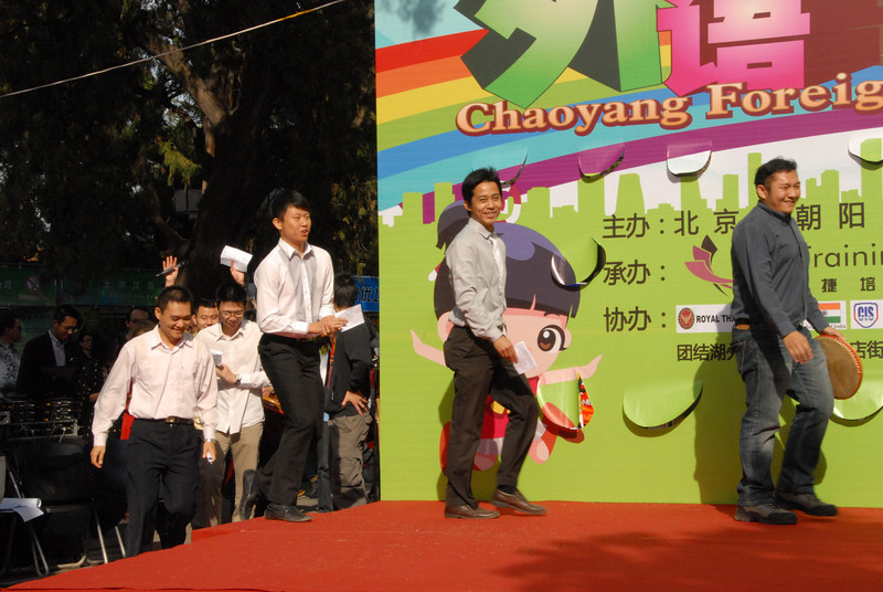 [20111015] Beijing Foreign Language Festival (55).JPG