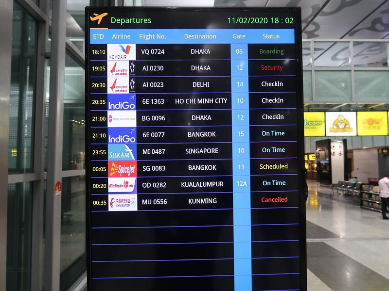 IMG_8860-departures.JPG