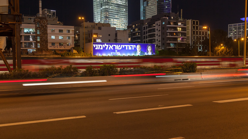 02-17-19-Huge-HayaminHhadash-Karo-TLV (31 of 34).jpg