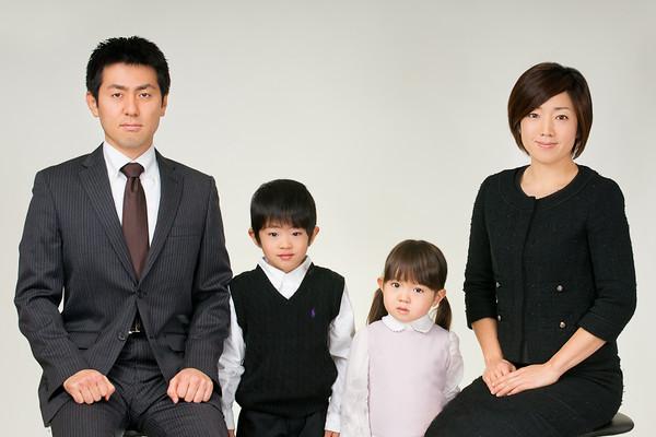 Nishi Family