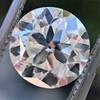 2.07ct Old European Cut Diamond, GIA J VS2 14
